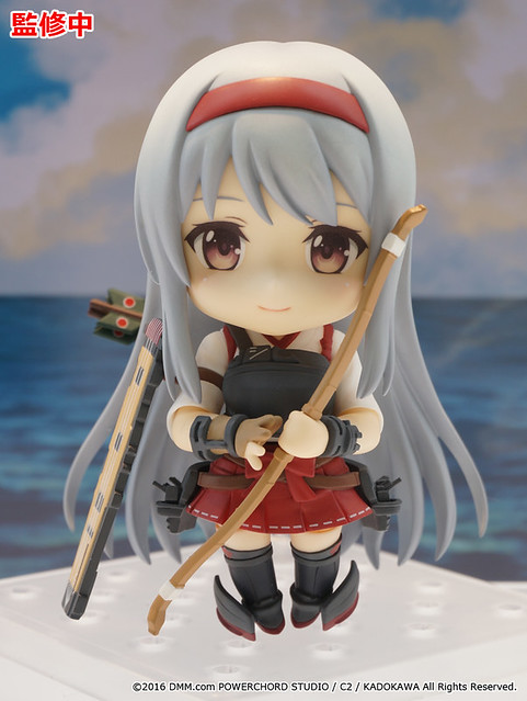 Nendoroid Shoukaku (Kantai Collection -KanColle-)