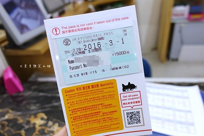44 日本九州旅遊 鐵道便當 火車便當 車站便當 推薦