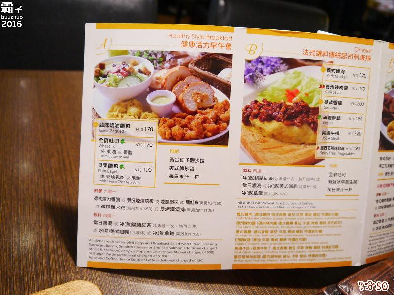 25184908863 c94dfa0cd7 b - 7分SO美式廚房(朝富店),最愛的是美式蛋捲,早餐還有附上一杯滿滿果肉的奇異果汁。