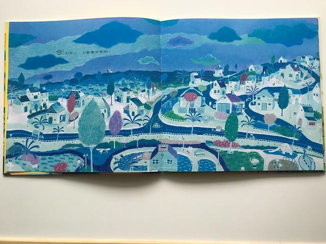《早起的一天》霧藍色的城市@賴馬20週年經典再現