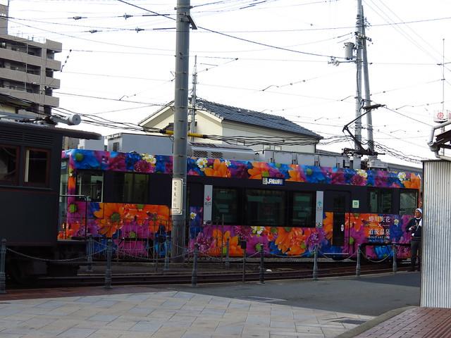 Matsuyama Tram (Mika Ninagawa)