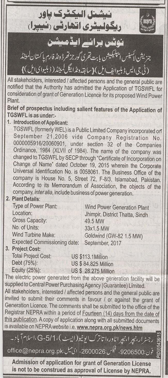 National Electric Power Regulatory Authority Jobs 2016