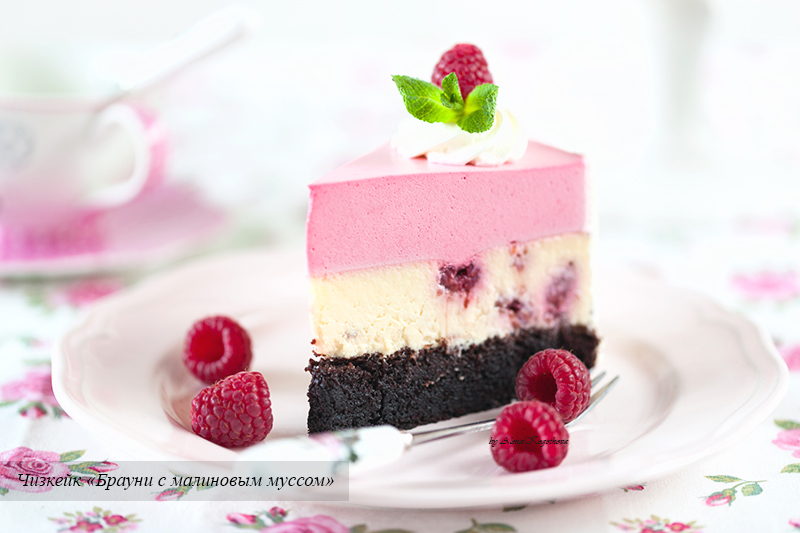 Raspberry Brownie Cheesecake