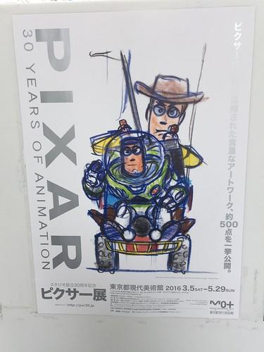 Pixar展
