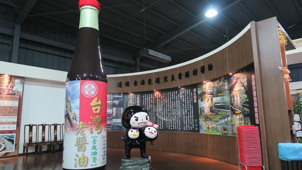 雲林斗六大同醬油 (33)
