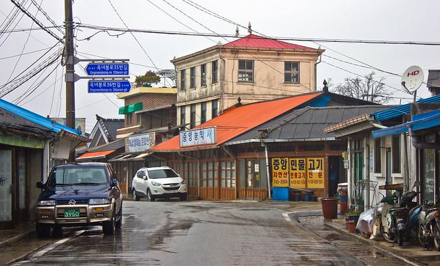 Colonial buildings, Ganggyeong-eup, South Korea