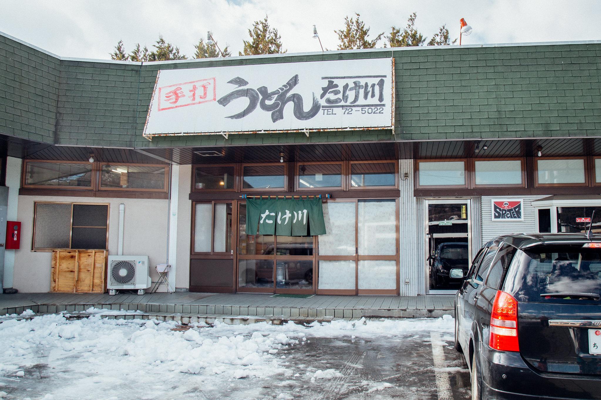 2015-01-17 山中湖キャンプと吉田うどん 002