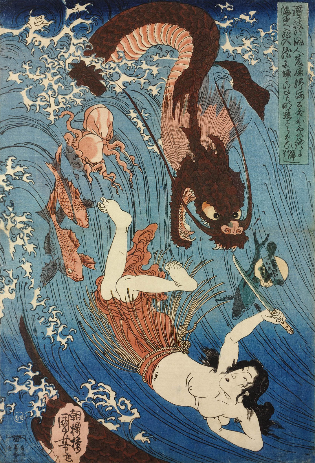 Utagawa Kuniyoshi - The diver Tamatori, who has penetrated the Dragon King's palace, plunging through waves with outstretched knife and Treasure Pearl, pursued by a dragon while escaping from the Dragon King, Edo Period
