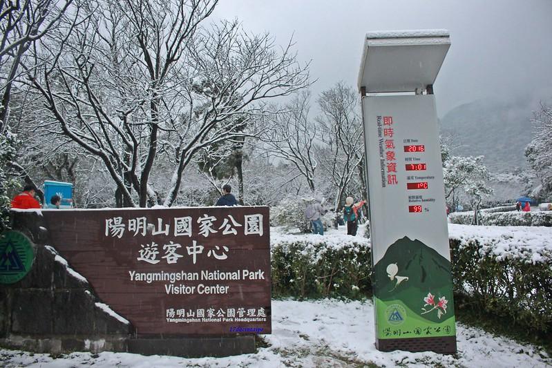 2016-台北陽明山-瑞雪-難得一見的雪白山景-17度C隨拍 (25)