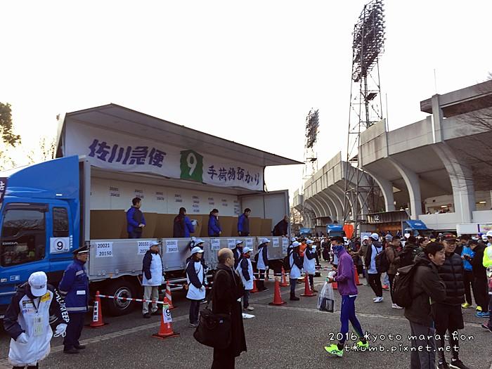 2016京都馬拉松07.JPG