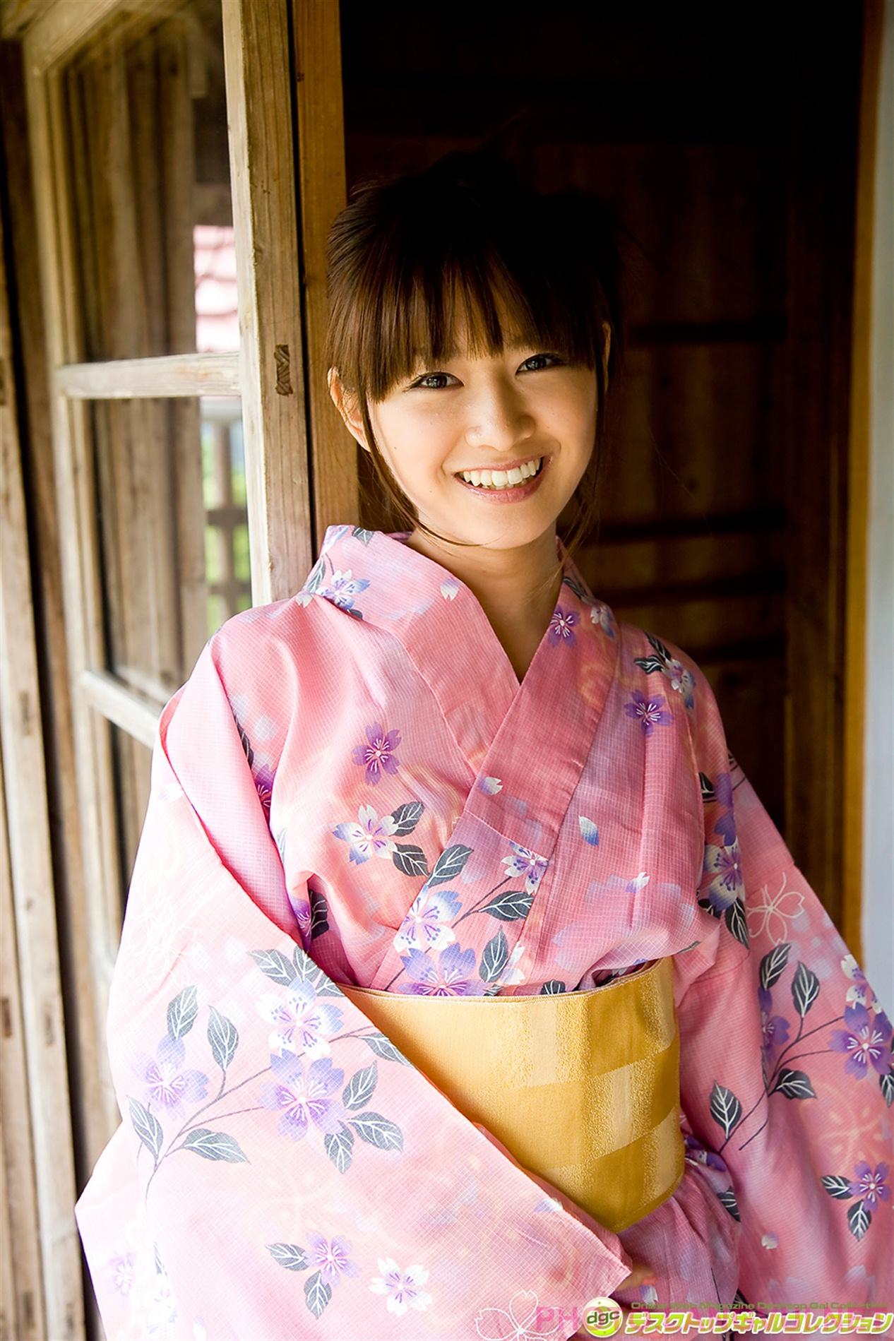 DGC No 1285 Natsumi Kamata