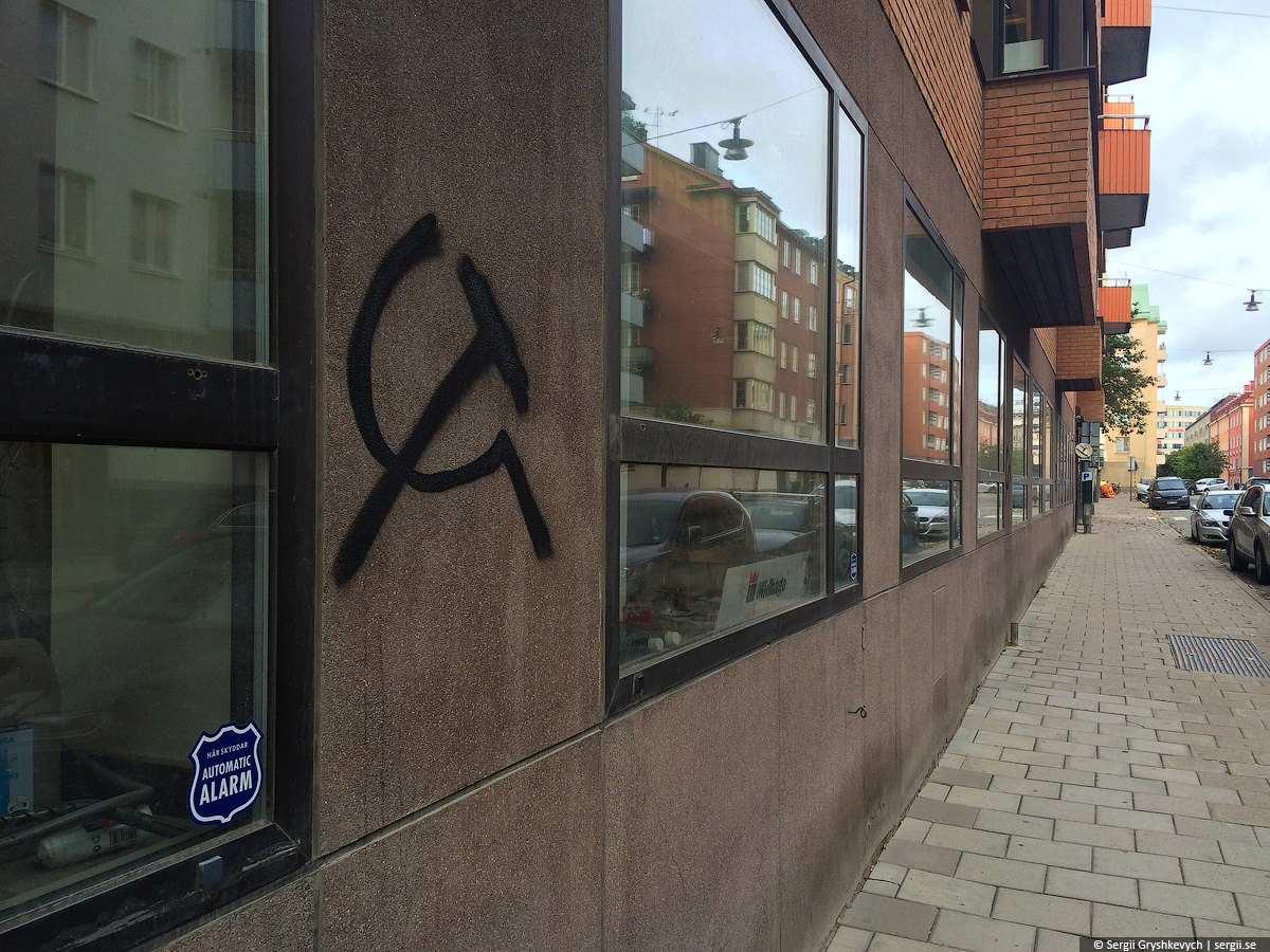 Stockholm_solyanka_3-27