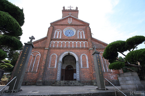 Kuroshima Church