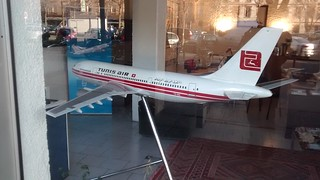 Tunisair A300B4 TS-IMA scale model at a Tunisair office in Toulouse, France.