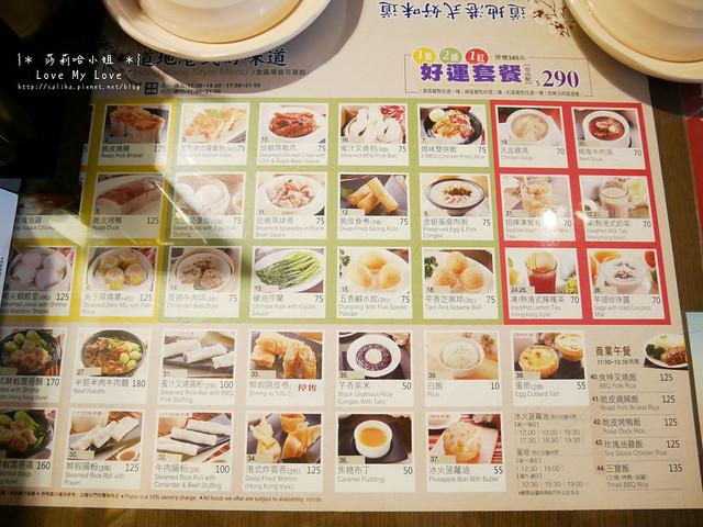 西門町美食推薦英記港式茶餐廳菜單MENU