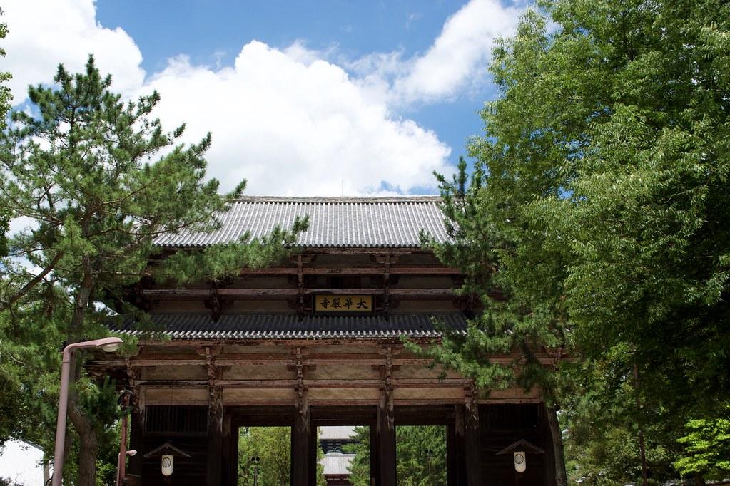 Nara Park_08