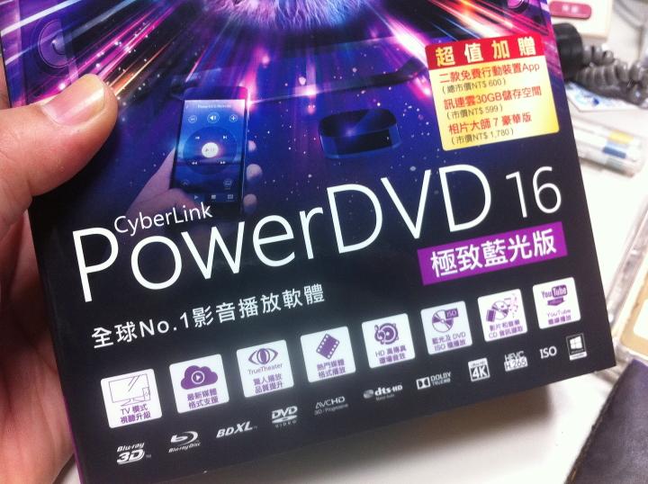 IMG_3062_PowerDVD16.JPG