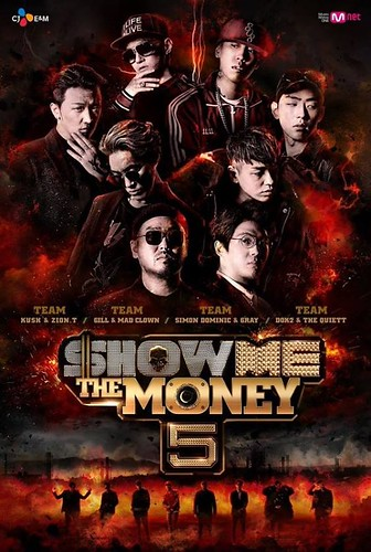 Show Me The Money 5 (2016)