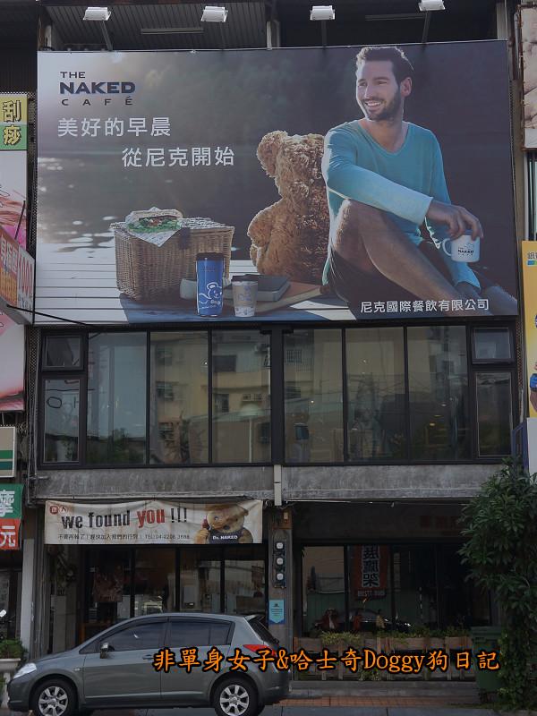 台中早午餐熊抱尼克咖啡5號店24