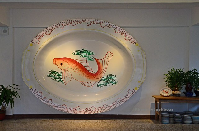 宜蘭碗盤博物館003-DSC_5449