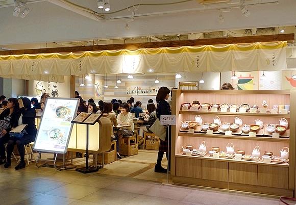 東京必吃美食日式茶泡飯02