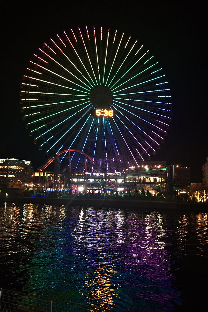 Cosmo World - Yokohama