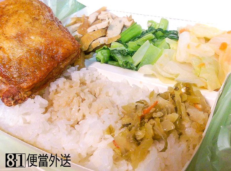 【台北市中山區好吃便當】8-1 鮮食‧美食‧便食,可外送(近馬偕醫院、捷運雙連站)
