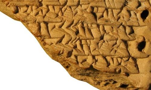 Una de las tablillas babilónicas estudiadas