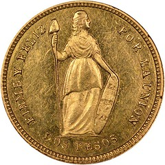 1855 MB Peru 2P_Gold Pattern_raw_obv