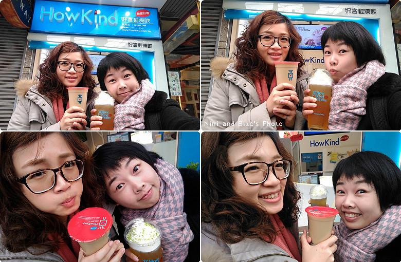 東海大學美食景點好客茶飲小吃34