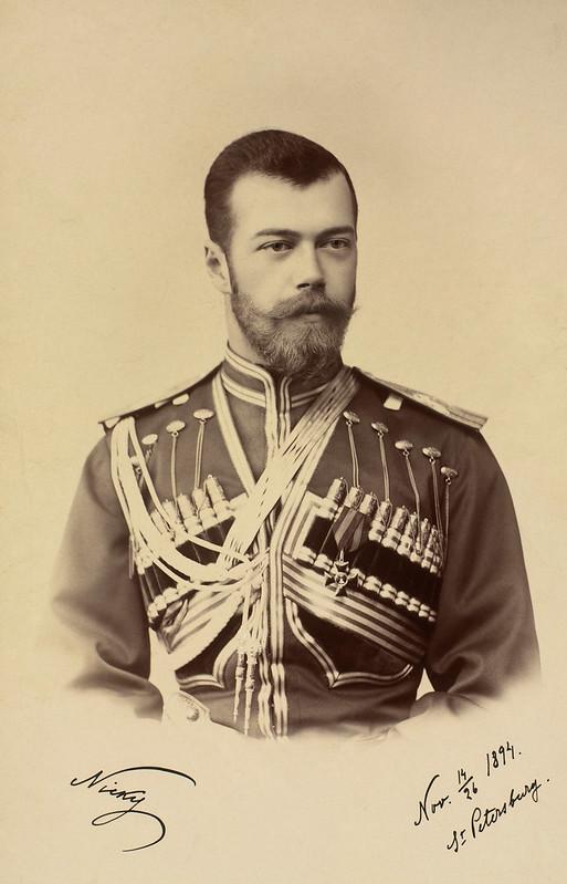 Nicholas II, Emperor of Russia (1868-1918)  26 Nov 1894