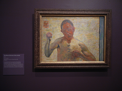 Pierre Bonnard, Legion of Honor, SF - The Boxer (Portrait of the Artist) _ 1887