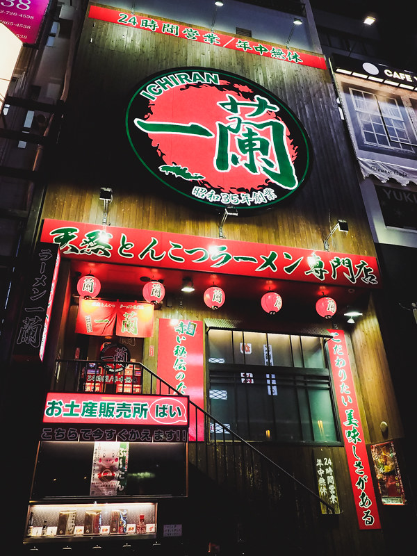 Osaka-Dotonbori-28