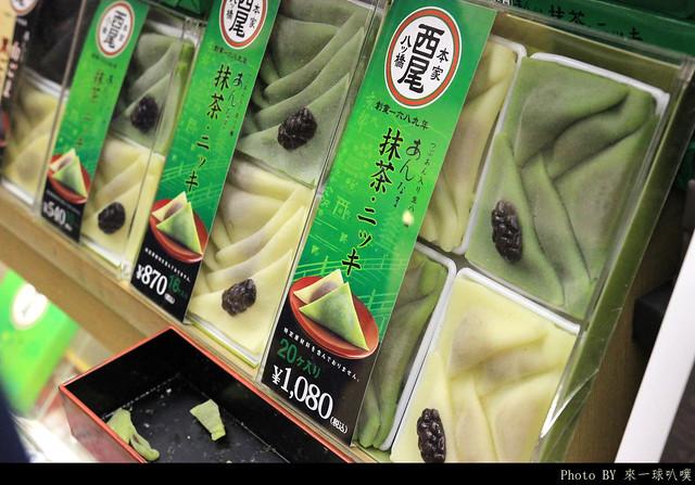 京都-清水寺174