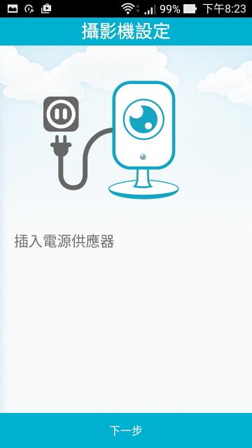 Screenshot_014.jpg