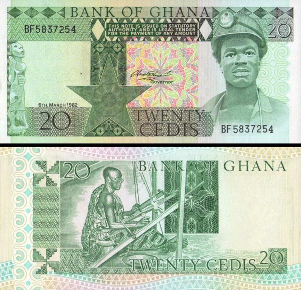 20 Cedis Ghana 1982, P21c UNC