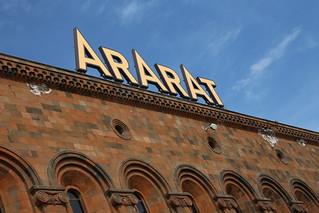 Ararat Cognac Distillery