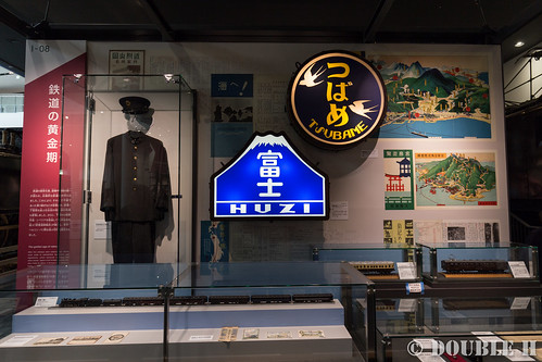 "Kyoto Railway Museum (42) Museum 1F ""history of railways"" old train's marks ""Fuji"" & ""Tsubame"""