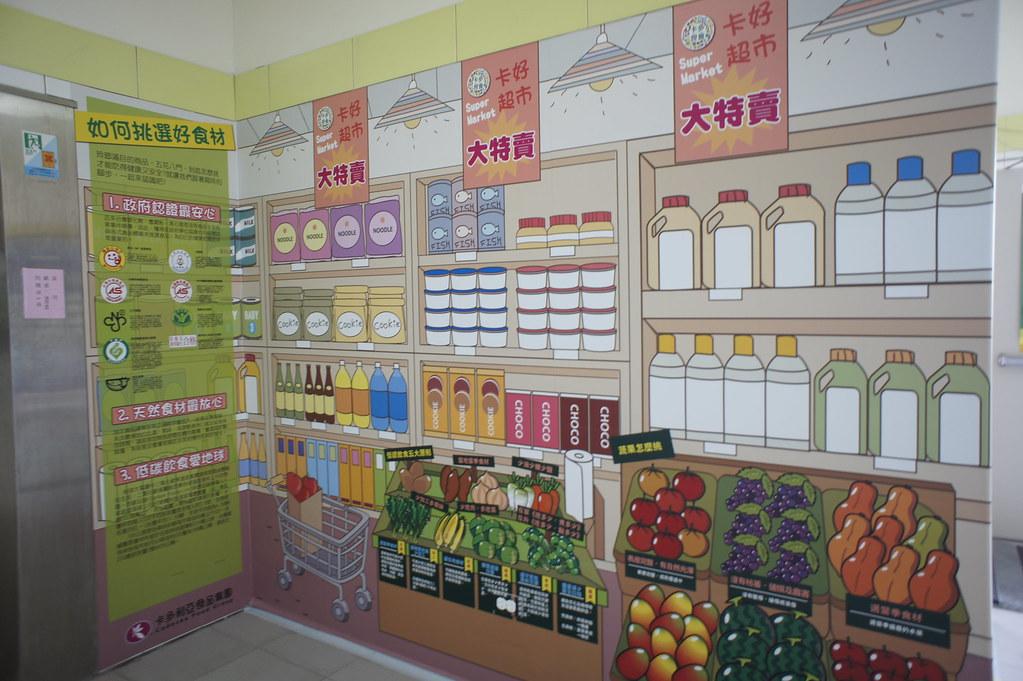 台南市後壁區卡多利亞良食故事館 (12)