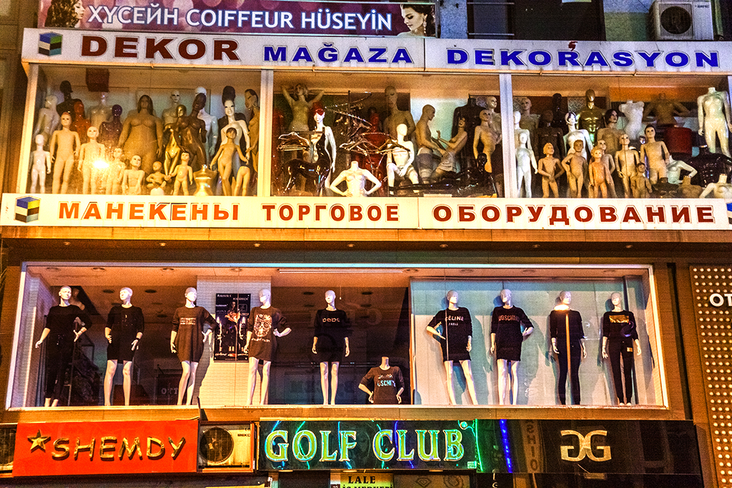 Store with Russian cyrillic--Istanbul