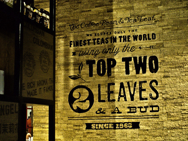 Top Two Leaves