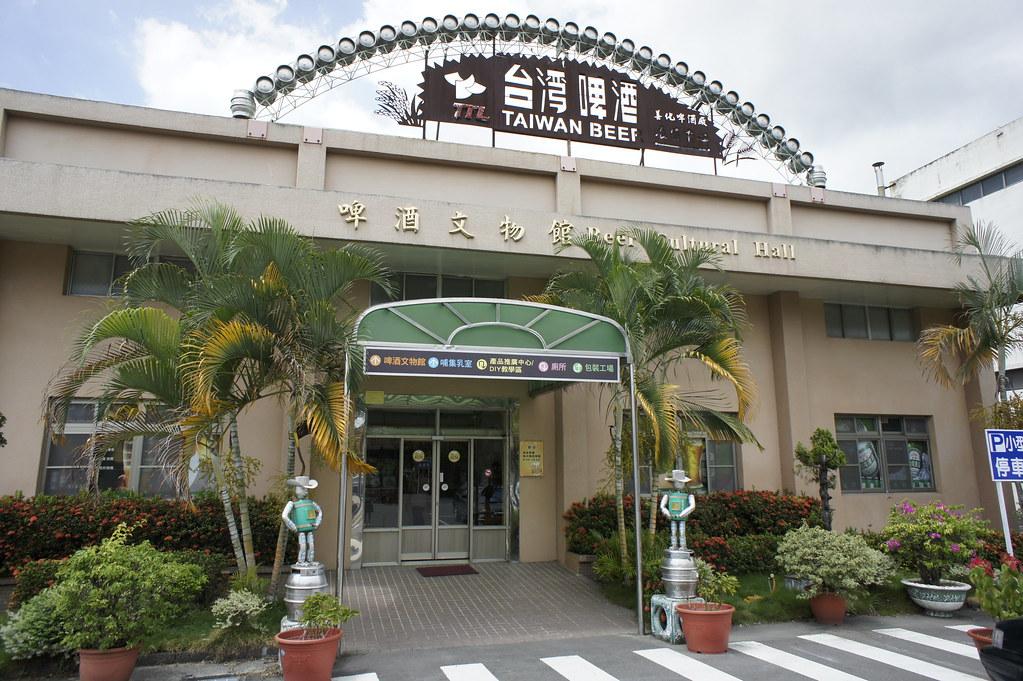 台南市善化區啤酒躥光工廠 (11)