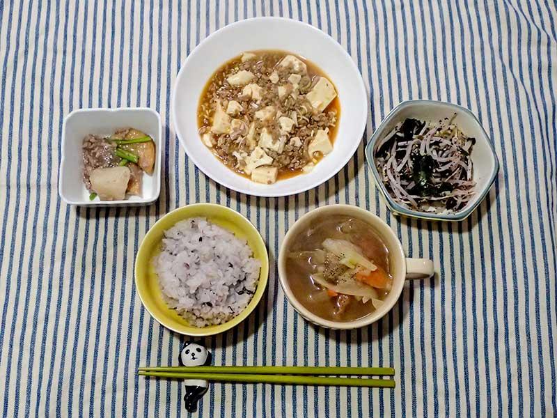 2016年1月23日の晩ご飯