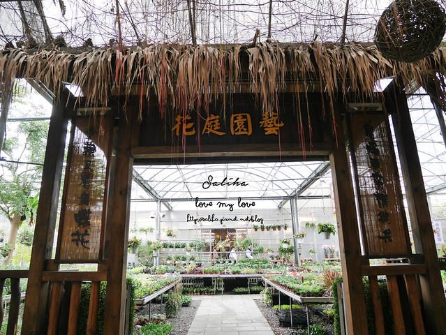 台北一日遊景點推薦台北花卉村 (8)