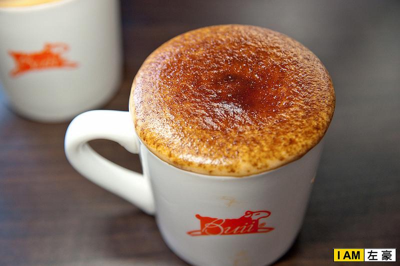 羊淘咖啡 Buii Coffee