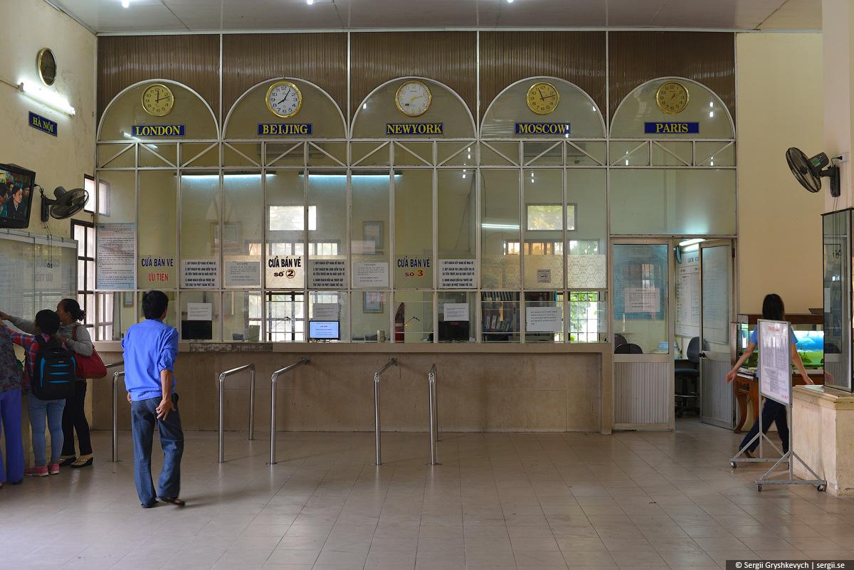 vietnam_reunification_express_train-5