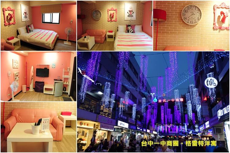 great_hostel