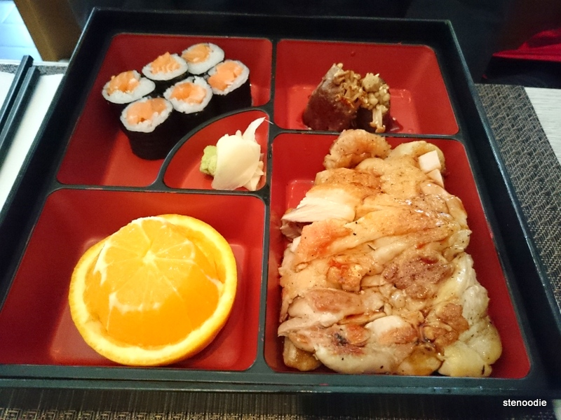 Bento Box B: Enoki Beef Roll, Chicken Teriyaki, Salmon Maki