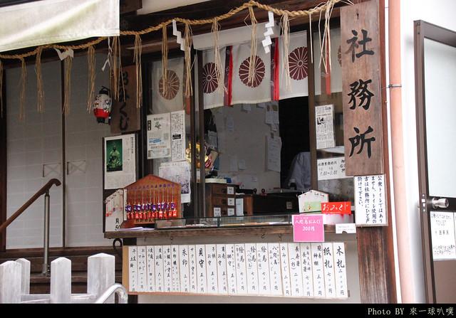 京都-哲學之道14