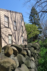 The Bowne House Historical Society